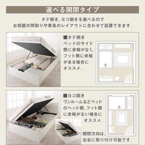跳ね上げ式ベッド【WEISEL】ヴァイゼル:商品説明12