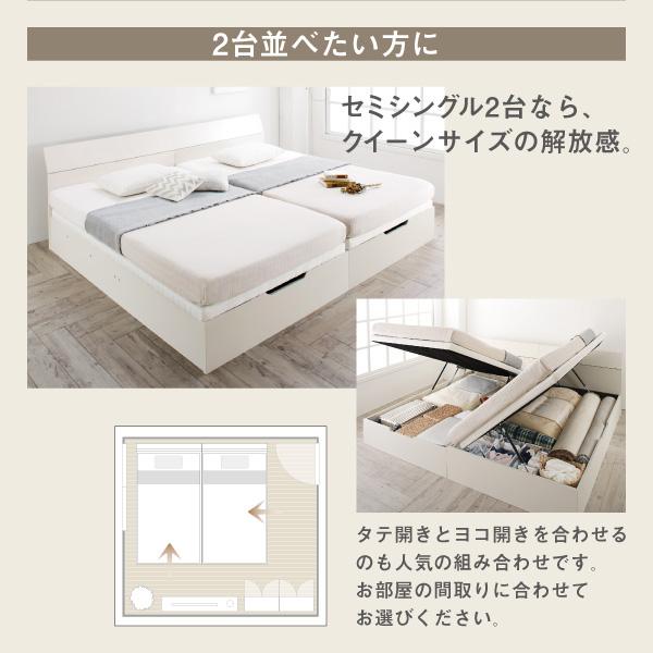 跳ね上げ式ベッド【WEISEL】ヴァイゼル:商品説明13