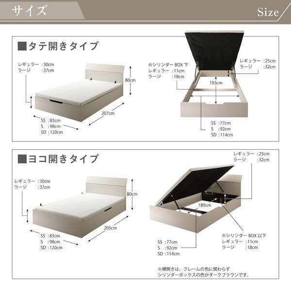 跳ね上げ式ベッド【WEISEL】ヴァイゼル:商品説明25