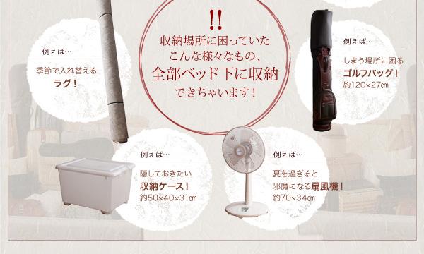 ガス圧式跳ね上げ収納ベッド【夕月】ユフヅキ:商品説明5