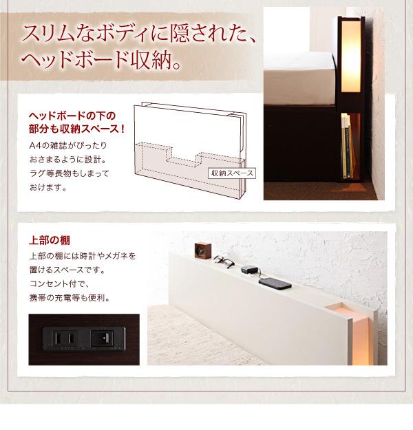 ガス圧式跳ね上げ収納ベッド【夕月】ユフヅキ:商品説明7