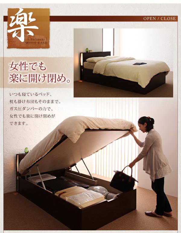 ガス圧式跳ね上げ収納ベッド【夕月】ユフヅキ:商品説明8