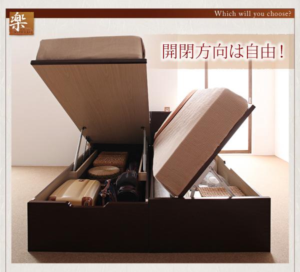 ガス圧式跳ね上げ収納ベッド【夕月】ユフヅキ:商品説明10