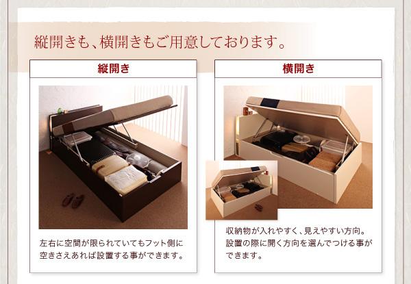 ガス圧式跳ね上げ収納ベッド【夕月】ユフヅキ:商品説明11