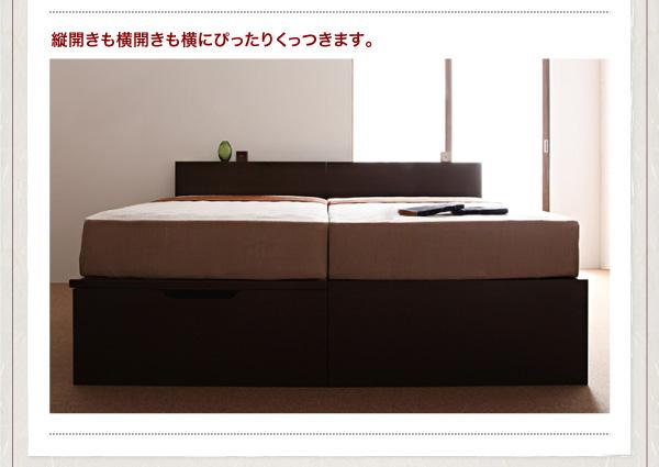 ガス圧式跳ね上げ収納ベッド【夕月】ユフヅキ:商品説明13