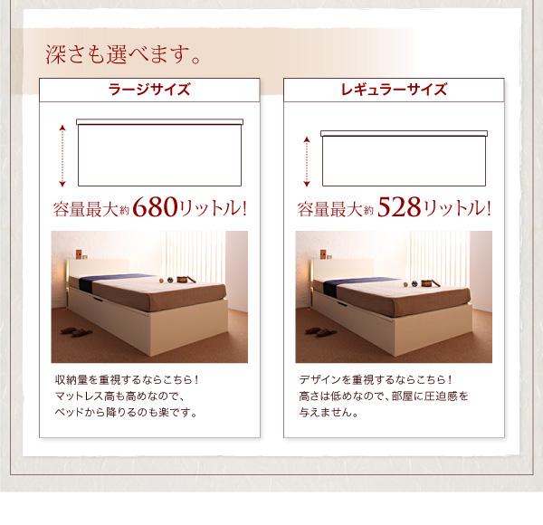 ガス圧式跳ね上げ収納ベッド【夕月】ユフヅキ:商品説明14