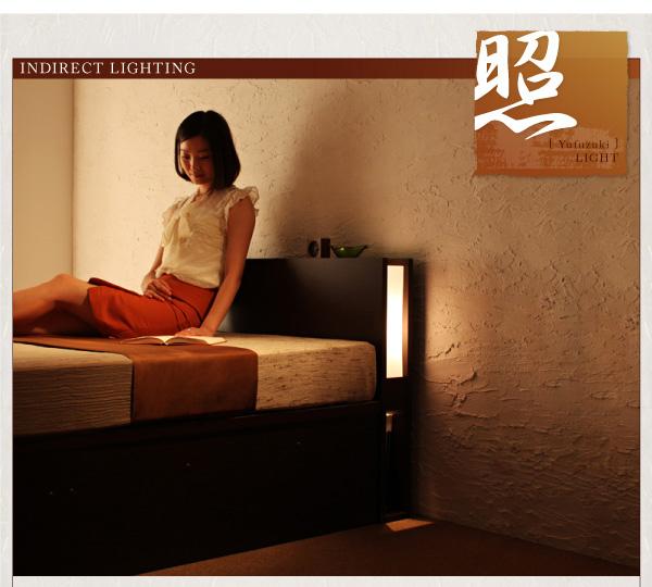 ガス圧式跳ね上げ収納ベッド【夕月】ユフヅキ:商品説明15