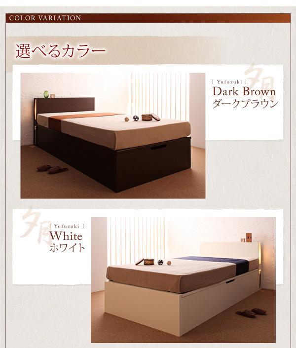 ガス圧式跳ね上げ収納ベッド【夕月】ユフヅキ:商品説明18