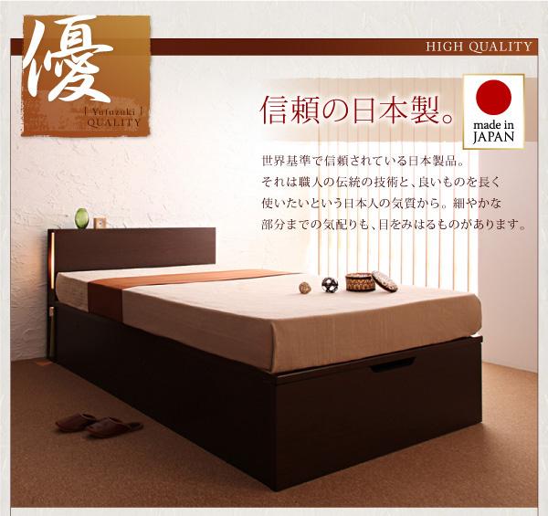 ガス圧式跳ね上げ収納ベッド【夕月】ユフヅキ:商品説明20