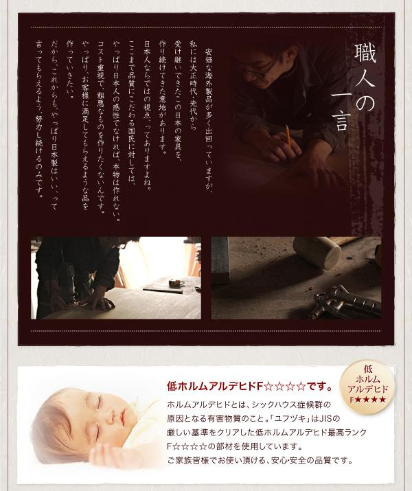 ガス圧式跳ね上げ収納ベッド【夕月】ユフヅキ:商品説明21