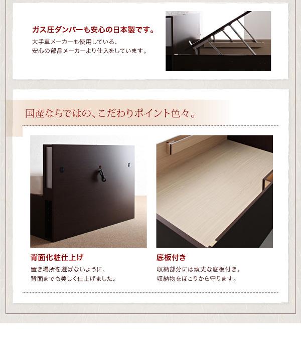 ガス圧式跳ね上げ収納ベッド【夕月】ユフヅキ:商品説明22