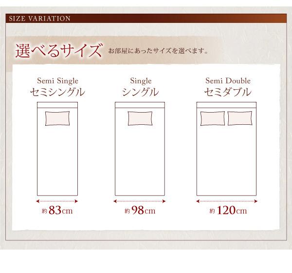 ガス圧式跳ね上げ収納ベッド【夕月】ユフヅキ:商品説明23