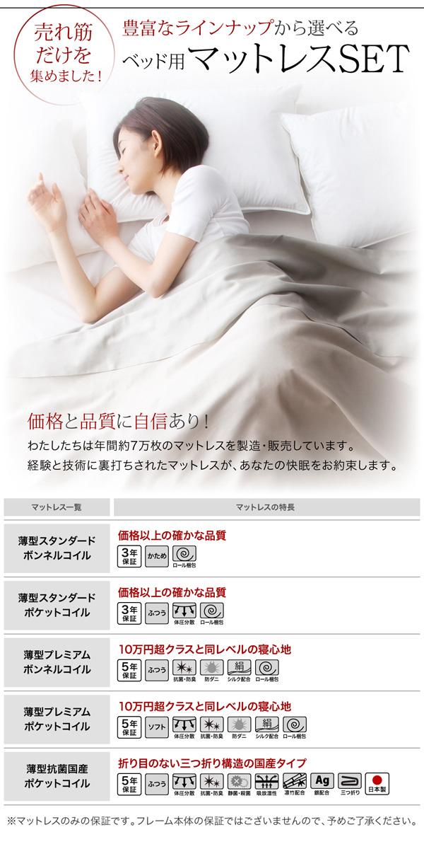 ガス圧式跳ね上げ収納ベッド【夕月】ユフヅキ:商品説明24