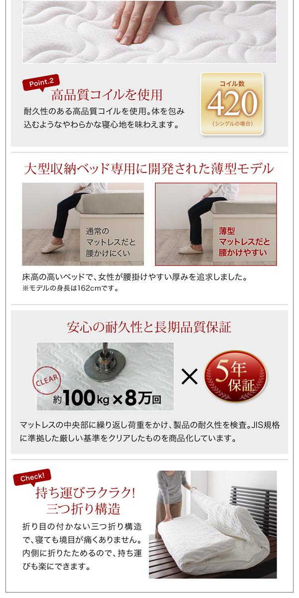 ガス圧式跳ね上げ収納ベッド【夕月】ユフヅキ:商品説明35