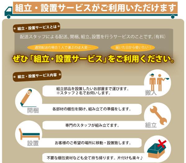 ガス圧式跳ね上げ収納ベッド【夕月】ユフヅキ:商品説明43