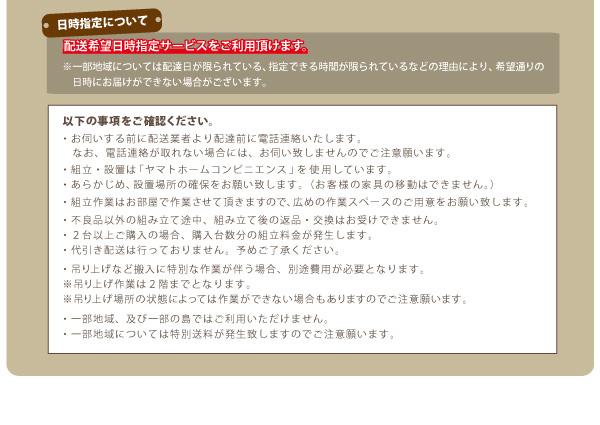 ガス圧式跳ね上げ収納ベッド【夕月】ユフヅキ:商品説明44