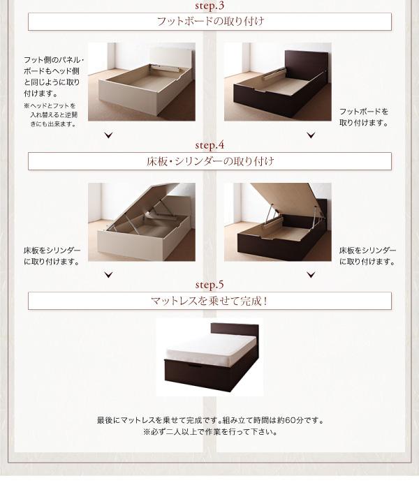 ガス圧式跳ね上げ収納ベッド【夕月】ユフヅキ:商品説明46