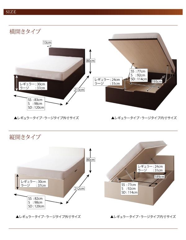 ガス圧式跳ね上げ収納ベッド【夕月】ユフヅキ:商品説明47