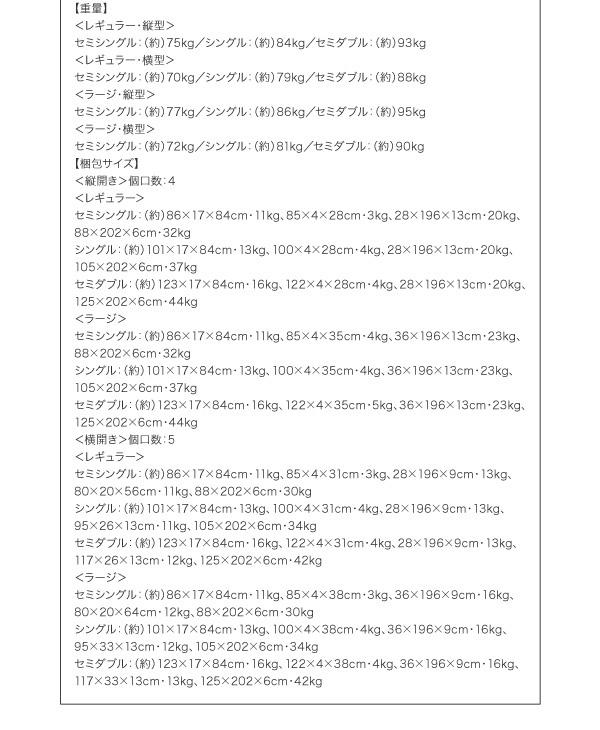 ガス圧式跳ね上げ収納ベッド【夕月】ユフヅキ:商品説明49