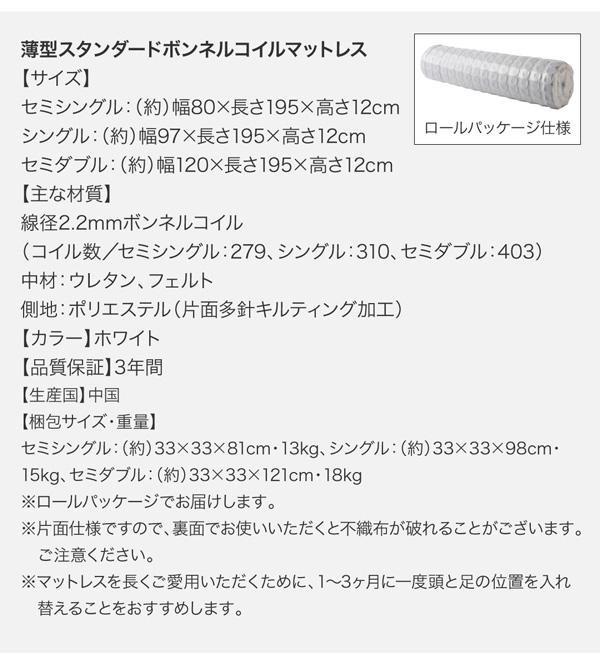 ガス圧式跳ね上げ収納ベッド【夕月】ユフヅキ:商品説明50