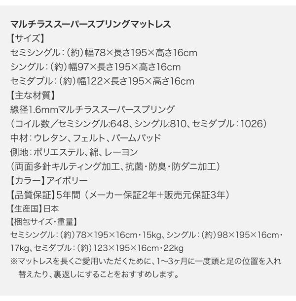 ガス圧式跳ね上げ収納ベッド【夕月】ユフヅキ:商品説明55