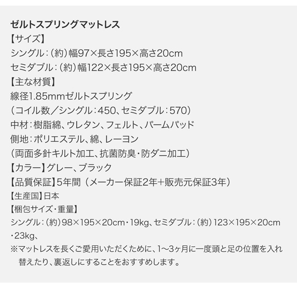 ガス圧式跳ね上げ収納ベッド【夕月】ユフヅキ:商品説明56