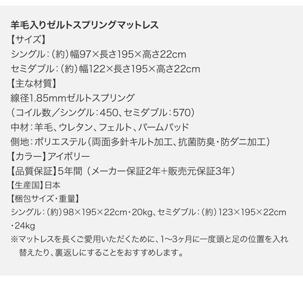 ガス圧式跳ね上げ収納ベッド【夕月】ユフヅキ:商品説明57