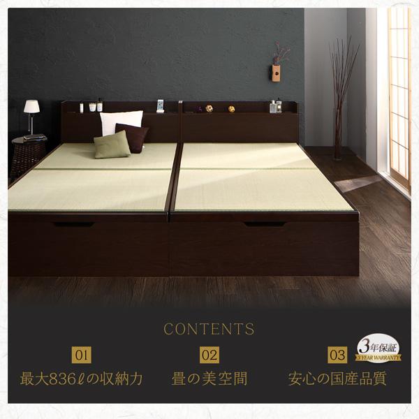 跳ね上げ畳ベッド【結葉】ユイハ:商品説明2