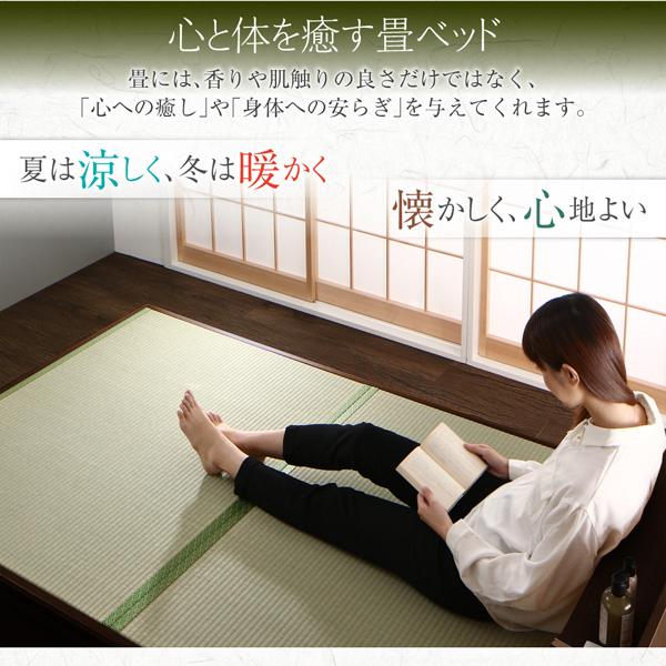 跳ね上げ畳ベッド【結葉】ユイハ:商品説明3