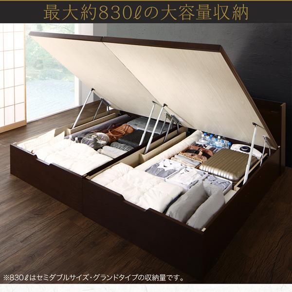 跳ね上げ畳ベッド【結葉】ユイハ:商品説明5