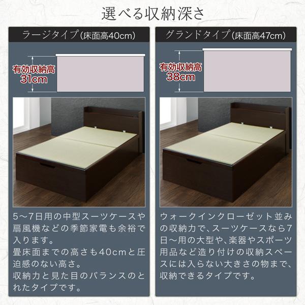 跳ね上げ畳ベッド【結葉】ユイハ:商品説明6