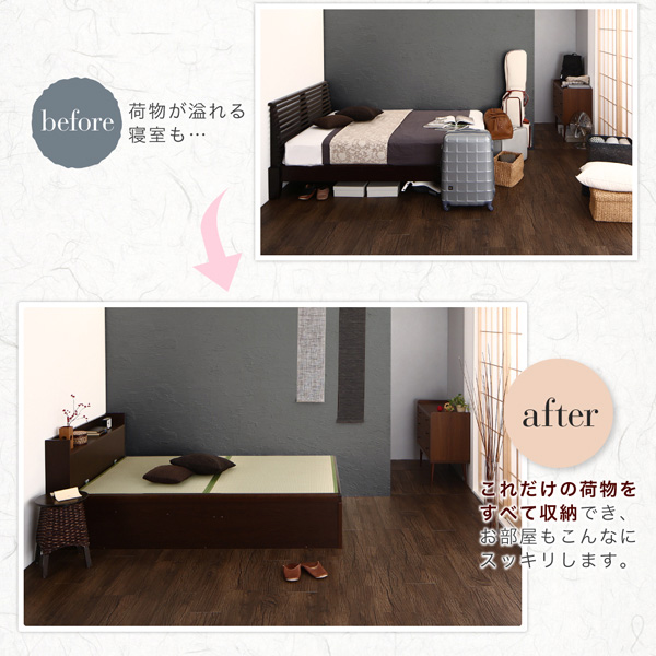 跳ね上げ畳ベッド【結葉】ユイハ:商品説明8