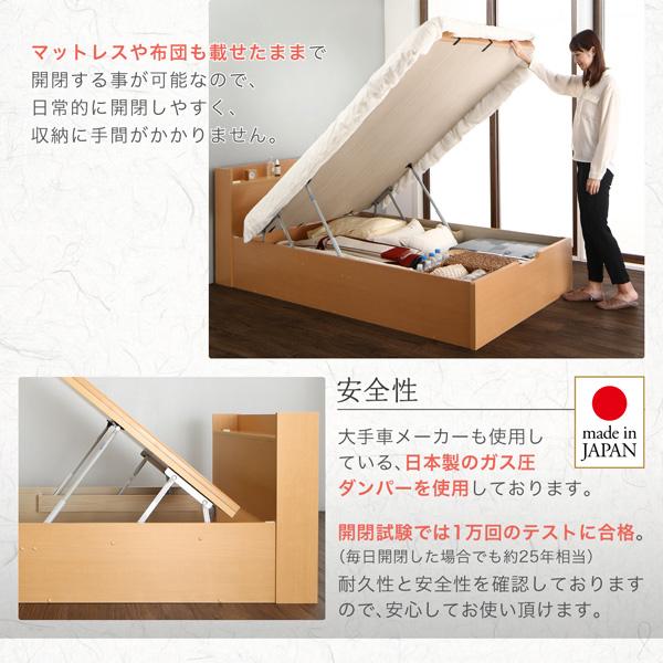 跳ね上げ畳ベッド【結葉】ユイハ:商品説明10