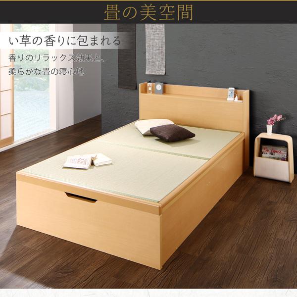 跳ね上げ畳ベッド【結葉】ユイハ:商品説明11