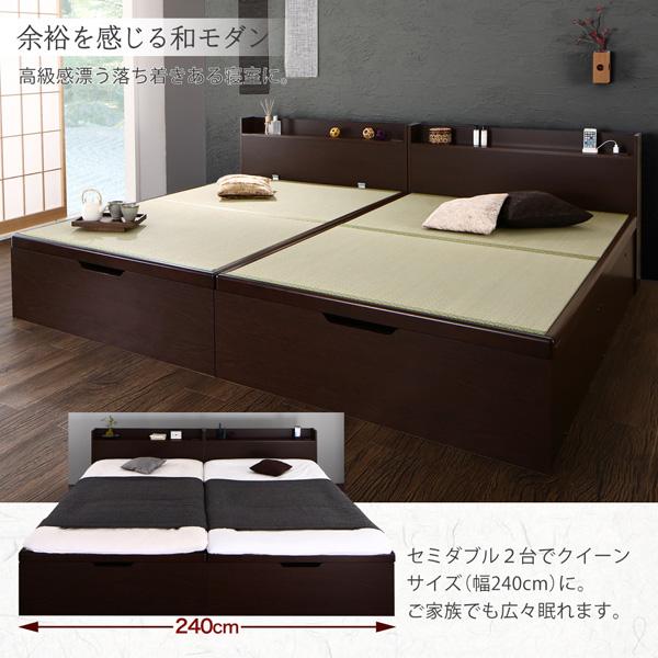 跳ね上げ畳ベッド【結葉】ユイハ:商品説明12