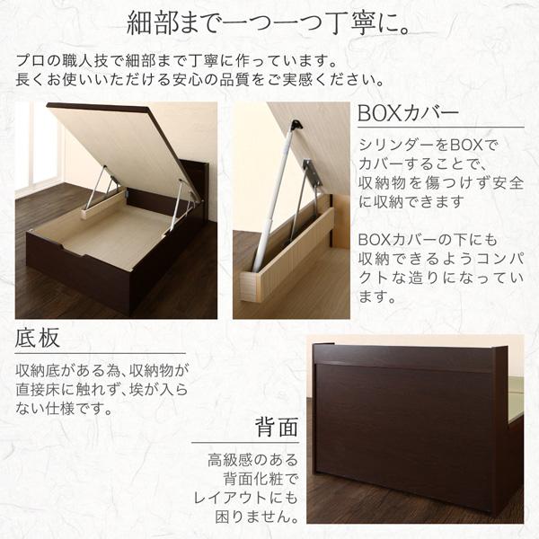 跳ね上げ畳ベッド【結葉】ユイハ:商品説明16
