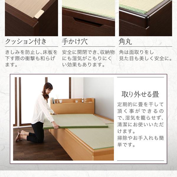 跳ね上げ畳ベッド【結葉】ユイハ:商品説明17