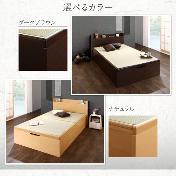 跳ね上げ畳ベッド【結葉】ユイハ:商品説明18